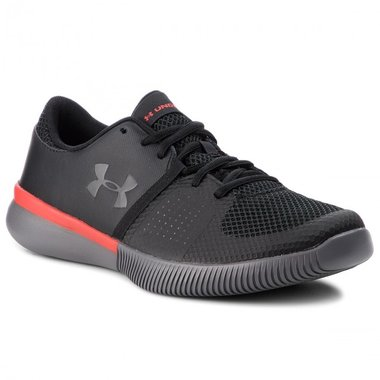 Under Armour Zone 3 NM