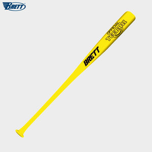 Brett Rubber Bat